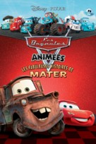 Mater's Tall Tales - Canadian DVD cover (xs thumbnail)