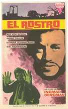 Ansiktet - Spanish Movie Poster (xs thumbnail)