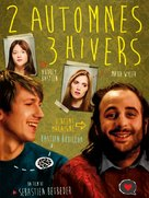2 automnes 3 hivers - French Movie Poster (xs thumbnail)