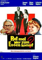 Guess Who's Coming to Dinner - Austrian Movie Poster (xs thumbnail)