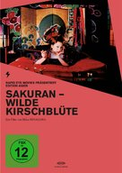 Sakuran - German DVD cover (xs thumbnail)