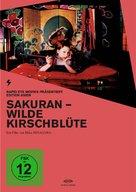 Sakuran - German DVD movie cover (xs thumbnail)