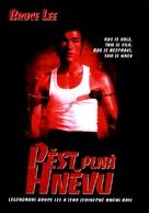 Jing wu men - Czech DVD cover (xs thumbnail)