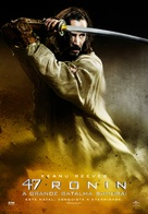 47 Ronin - Portuguese Movie Poster (xs thumbnail)