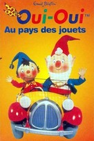 """""""Make Way for Noddy"""" - French VHS movie cover (xs thumbnail)"""