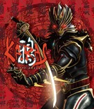 Karas: The Prophecy - Japanese Blu-Ray cover (xs thumbnail)