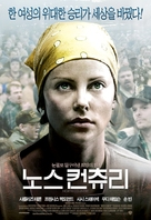 North Country - South Korean Movie Poster (xs thumbnail)