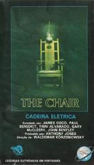 The Chair - Brazilian VHS cover (xs thumbnail)