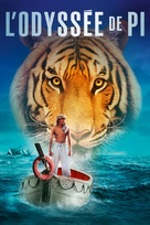 Life of Pi - French DVD cover (xs thumbnail)