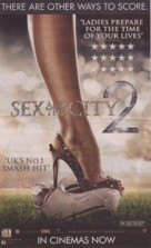 Sex and the City 2 - British Movie Poster (xs thumbnail)