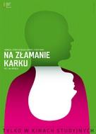 Horem pádem - Polish Movie Poster (xs thumbnail)