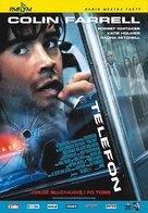 Phone Booth - Polish Movie Poster (xs thumbnail)