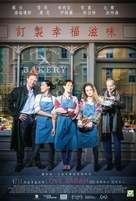 Love Sarah - Chinese Movie Poster (xs thumbnail)