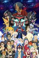 """Tengen toppa gurren lagann"" - Japanese poster (xs thumbnail)"
