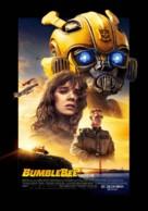 Bumblebee - Latvian Movie Poster (xs thumbnail)