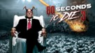 60 Seconds to Di3 - poster (xs thumbnail)