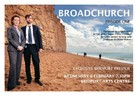 """Broadchurch"" - British Movie Poster (xs thumbnail)"