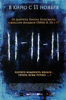 11 11 11 - Russian Movie Poster (xs thumbnail)