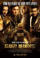 Tian jiang xiong shi - South Korean Movie Poster (xs thumbnail)