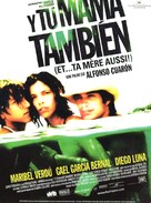 Y Tu Mama Tambien - French Movie Poster (xs thumbnail)