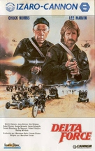 The Delta Force - Spanish VHS movie cover (xs thumbnail)