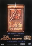 Star Wars - Turkish Movie Cover (xs thumbnail)