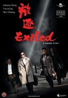 Fong juk - Danish DVD cover (xs thumbnail)