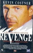 Revenge - French VHS cover (xs thumbnail)
