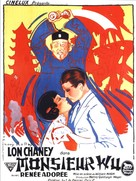 Mr. Wu - French Movie Poster (xs thumbnail)