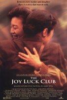 The Joy Luck Club - Movie Poster (xs thumbnail)