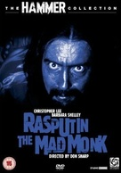 Rasputin: The Mad Monk - British DVD movie cover (xs thumbnail)
