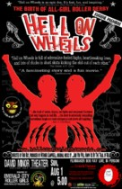 Hell on Wheels - Movie Poster (xs thumbnail)
