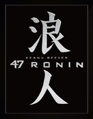 47 Ronin - German Blu-Ray cover (xs thumbnail)