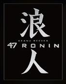 47 Ronin - German Blu-Ray movie cover (xs thumbnail)