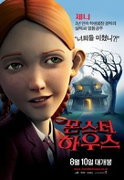 Monster House - South Korean Movie Poster (xs thumbnail)