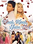 Kuch Kuch Hota Hai - French DVD cover (xs thumbnail)