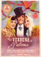 La verbena de la Paloma - Spanish Movie Poster (xs thumbnail)