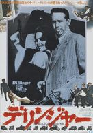 Dillinger - Japanese Movie Poster (xs thumbnail)