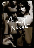 Mala Noche - DVD cover (xs thumbnail)
