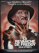 A Nightmare On Elm Street Part 2: Freddy's Revenge - French Movie Poster (xs thumbnail)