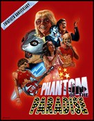 Phantom of the Paradise - Movie Cover (xs thumbnail)