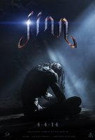Jinn - Movie Poster (xs thumbnail)