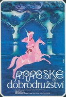 Arabian Adventure - Czech Movie Poster (xs thumbnail)