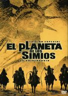 Planet of the Apes - Spanish Movie Cover (xs thumbnail)