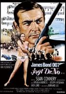 Dr. No - German Movie Poster (xs thumbnail)