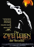 La double vie de Véronique - German Movie Poster (xs thumbnail)