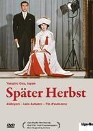 Akibiyori - Swiss DVD movie cover (xs thumbnail)