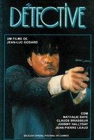 Détective - Brazilian Movie Poster (xs thumbnail)