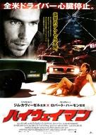 Highwaymen - Japanese Movie Poster (xs thumbnail)
