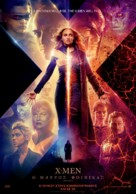 Dark Phoenix - Greek Movie Poster (xs thumbnail)